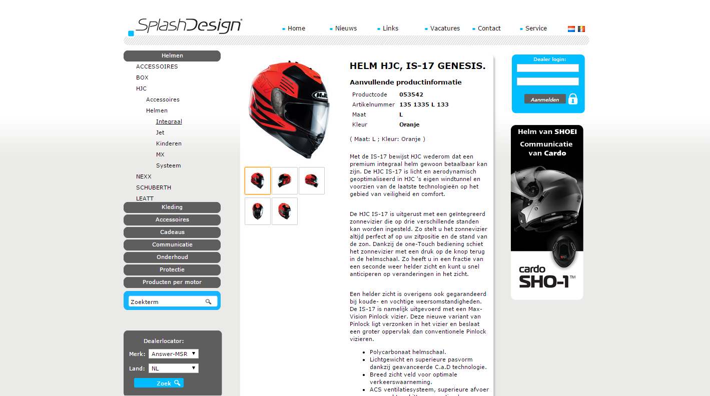 Splash Design Product